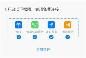<strong>破解</strong>wifi密码这几个方法你知道吗?10秒<strong>破解</strong>